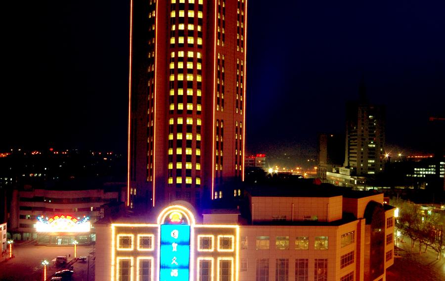 咸阳国贸大酒店