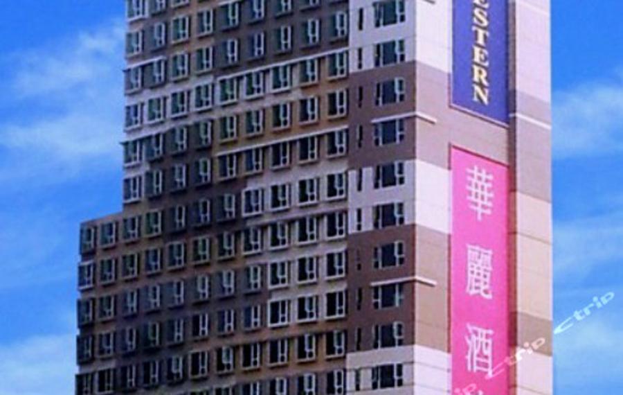 华丽酒店尖沙咀 (贝斯特韦斯特酒店)(Best Western Grand Hotel)