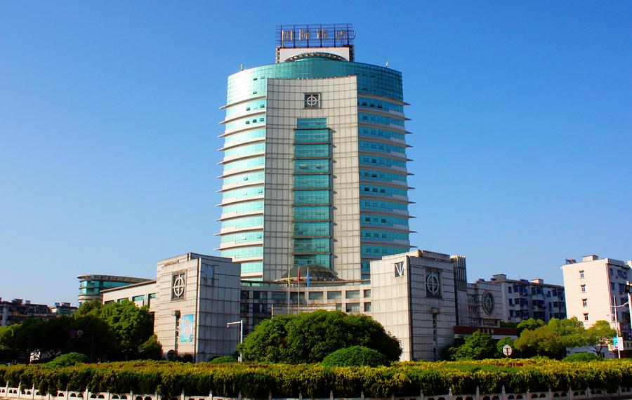 龙游国际饭店