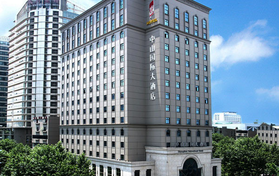 杭州中山国际大酒店