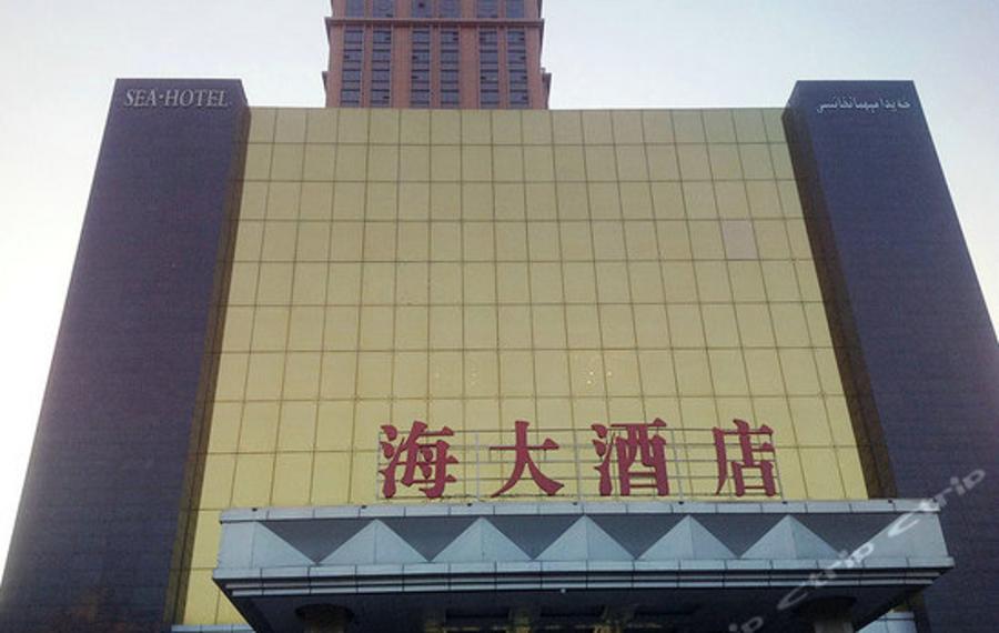 乌鲁木齐海大酒店