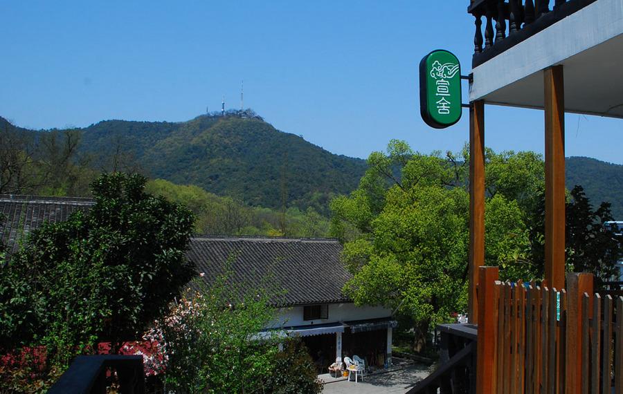 杭州宣舍假日小酒店