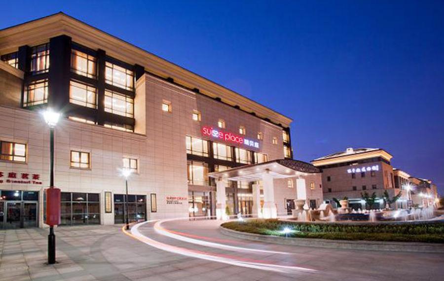 苏州李公堤瑞贝庭公寓酒店