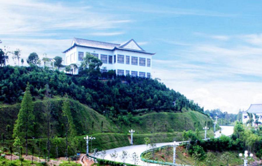 景德镇紫晶宾馆