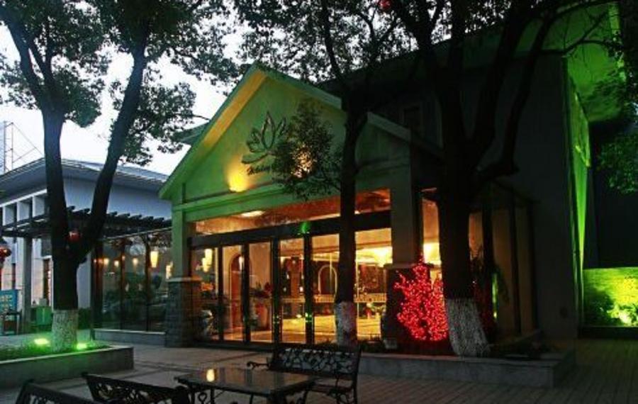 溧阳天目湖假日花园酒店