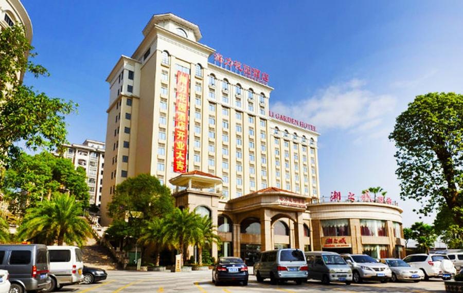 广州海力花园酒店