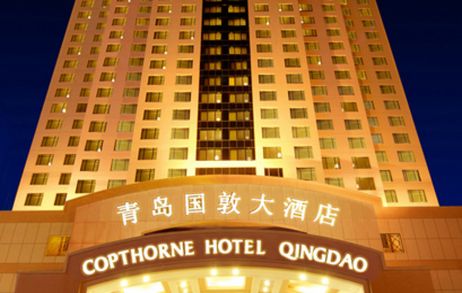 青岛国敦大酒店