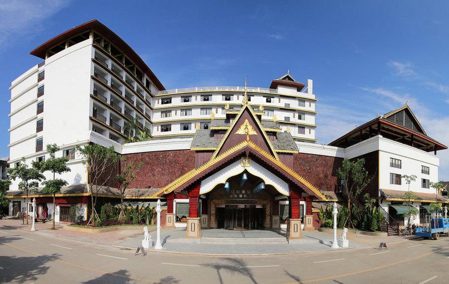 西双版纳玛哈塞提·亿成阳光国际大酒店