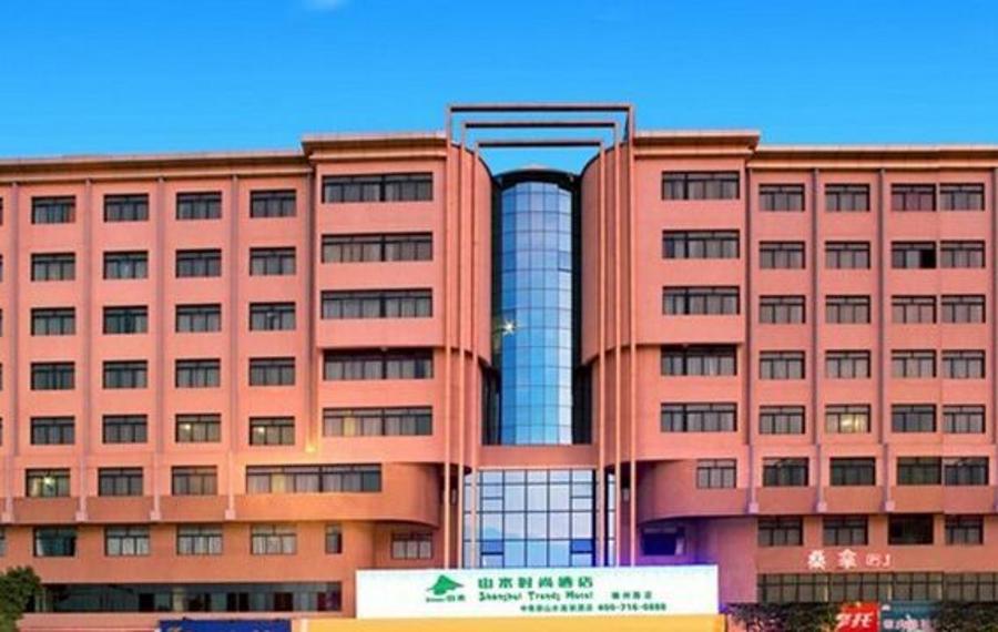 山水时尚酒店(肇庆端州路店)