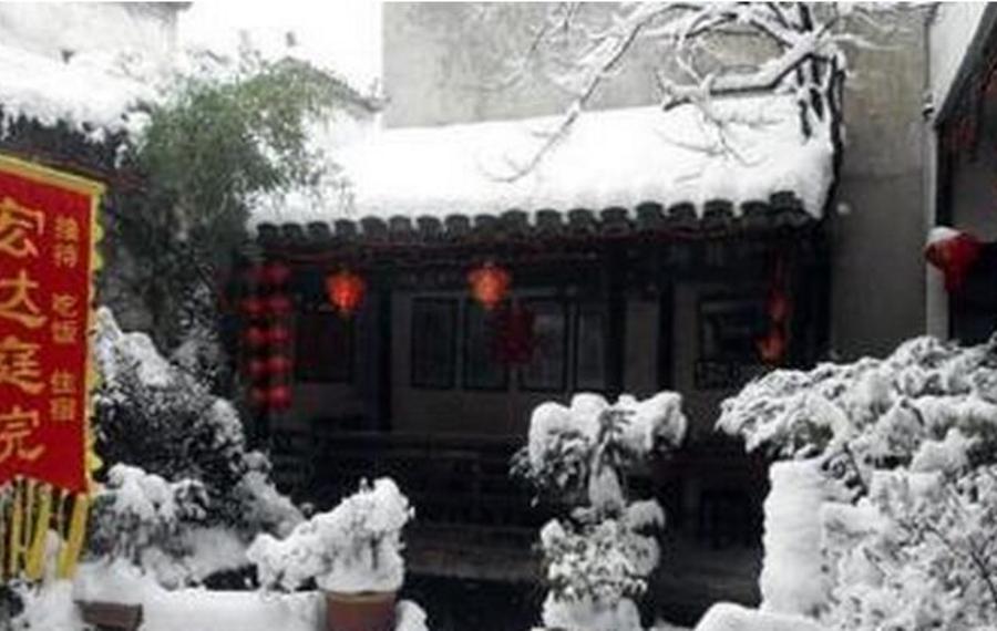 黟县宏村宏达庭院