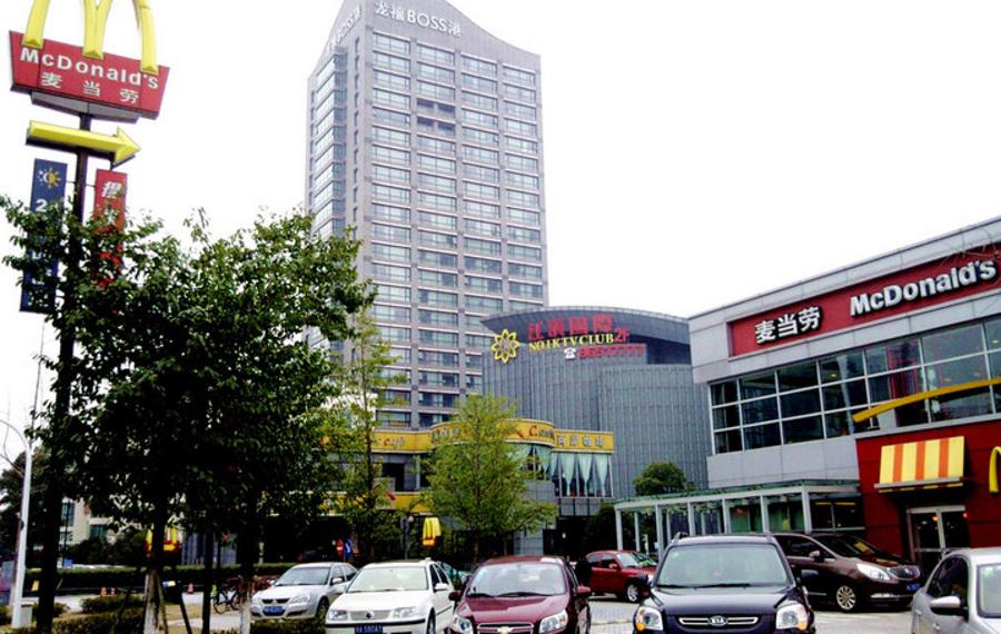 度尚居酒店公寓(杭州龙禧BOSS港店)