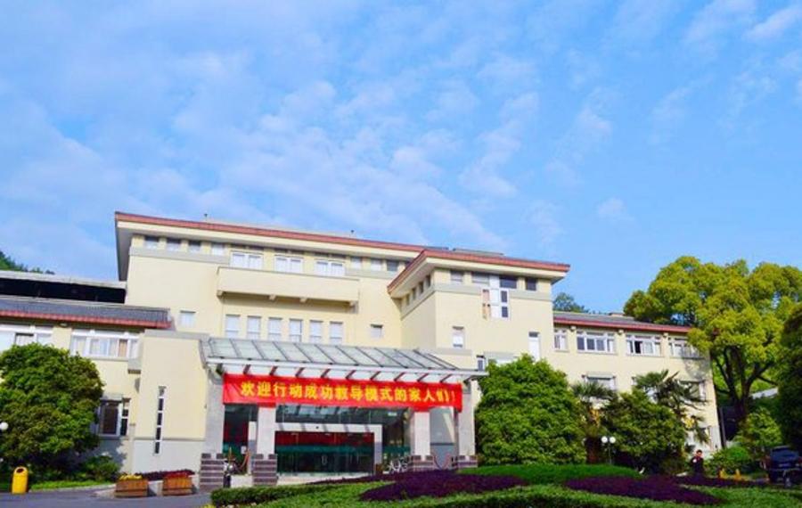 杭州三台山庄