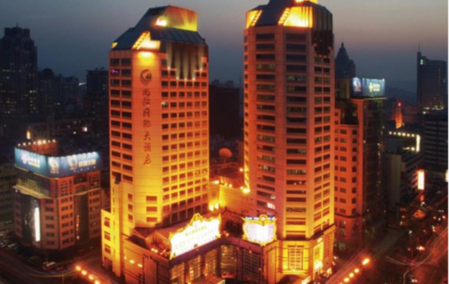 浙江国际大酒店
