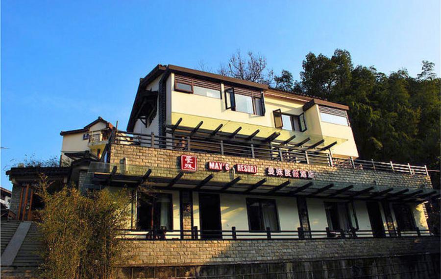 杭州曼殊度假民宿