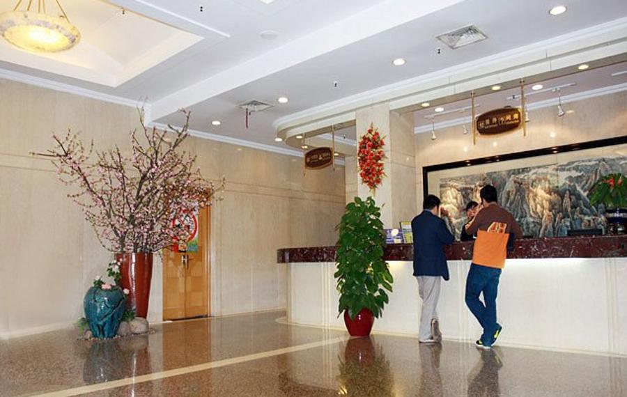 杭州华园宾馆