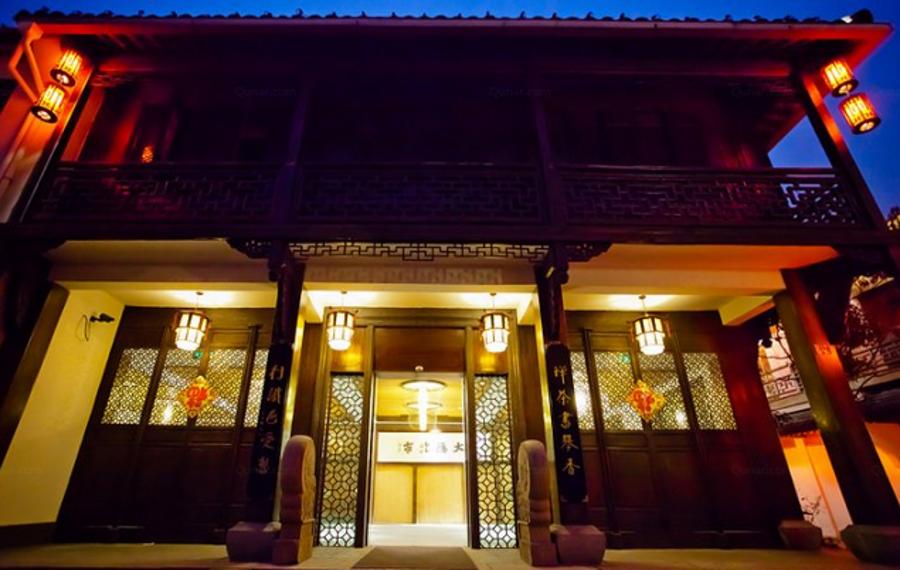 杭州香积·隐域精品酒店