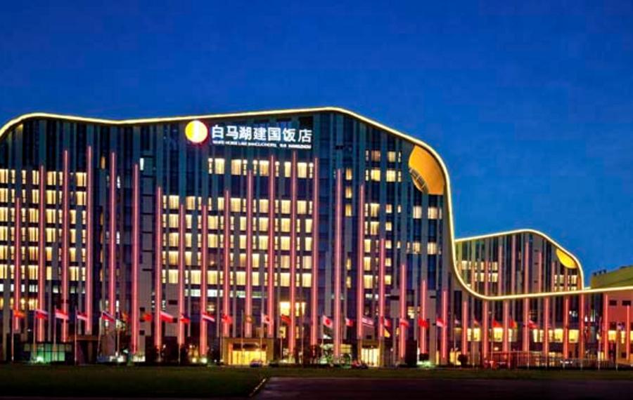 杭州白马湖建国饭店