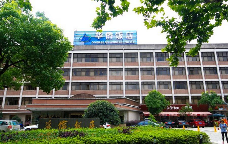 杭州华侨饭店