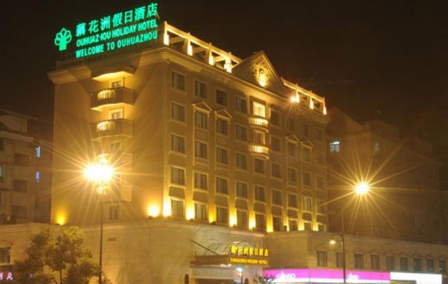 杭州藕花洲假日酒店