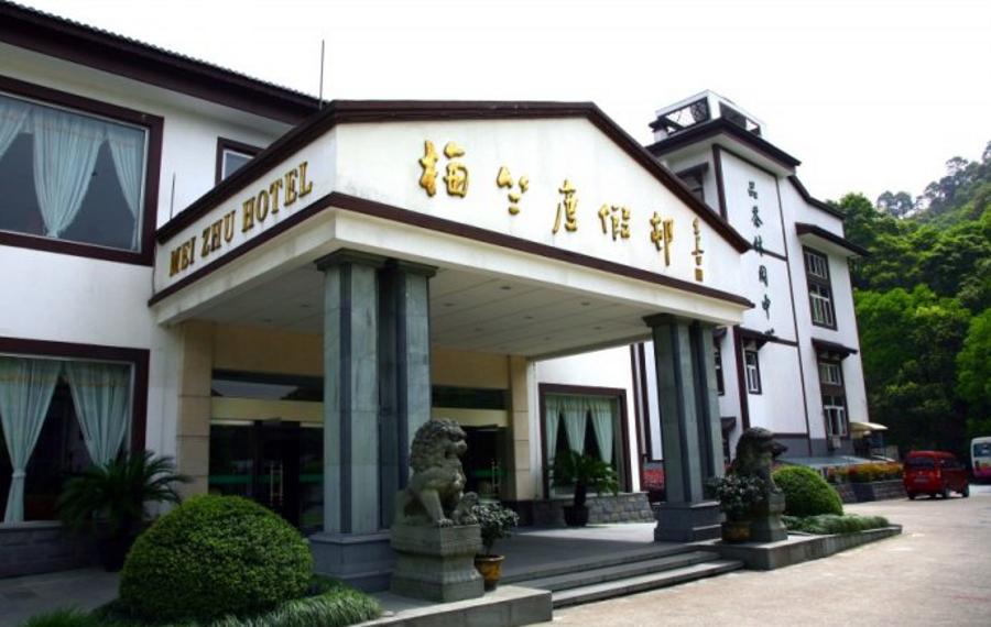 杭州梅竺度假村