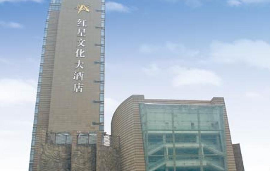 杭州红星文化大厦
