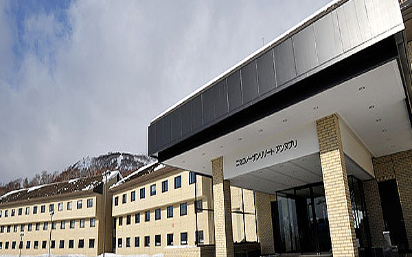 Niseko Northern Resort Annupuri (二世谷北方度假酒店安努普利)