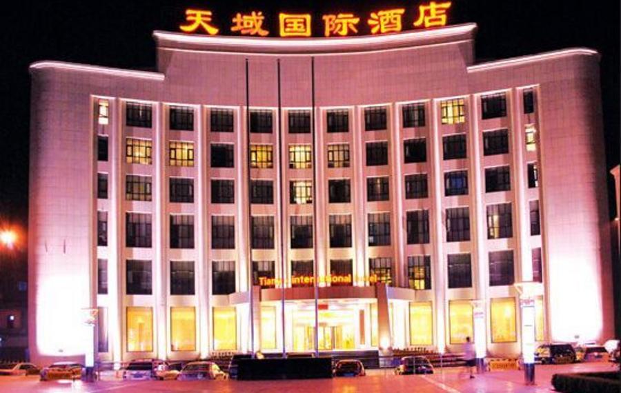 张掖天域国际酒店
