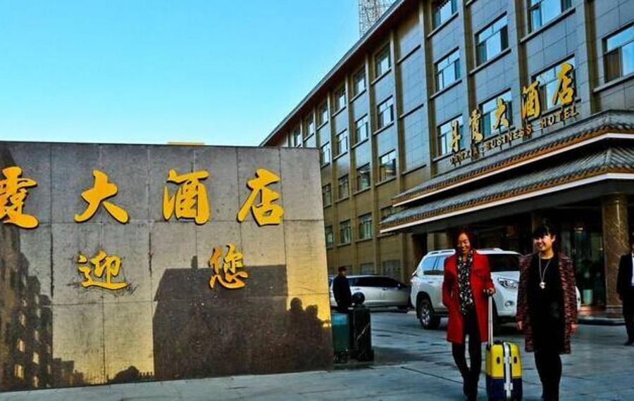 张掖丹霞大酒店