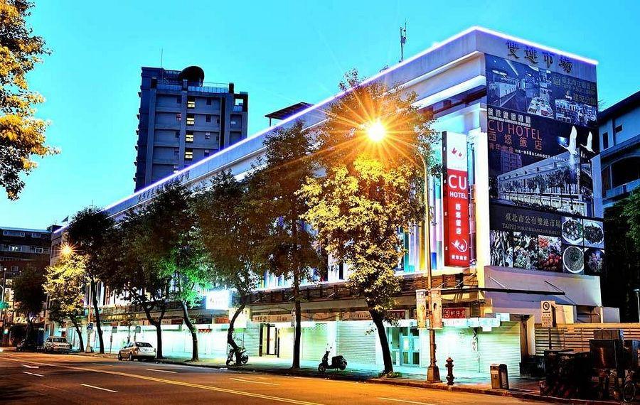台北西悠饭店(C U Hotel Taipei)