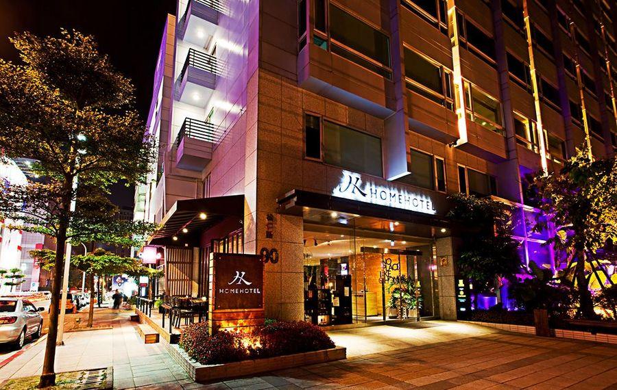 台北HOME HOTEL(HOME HOTEL)