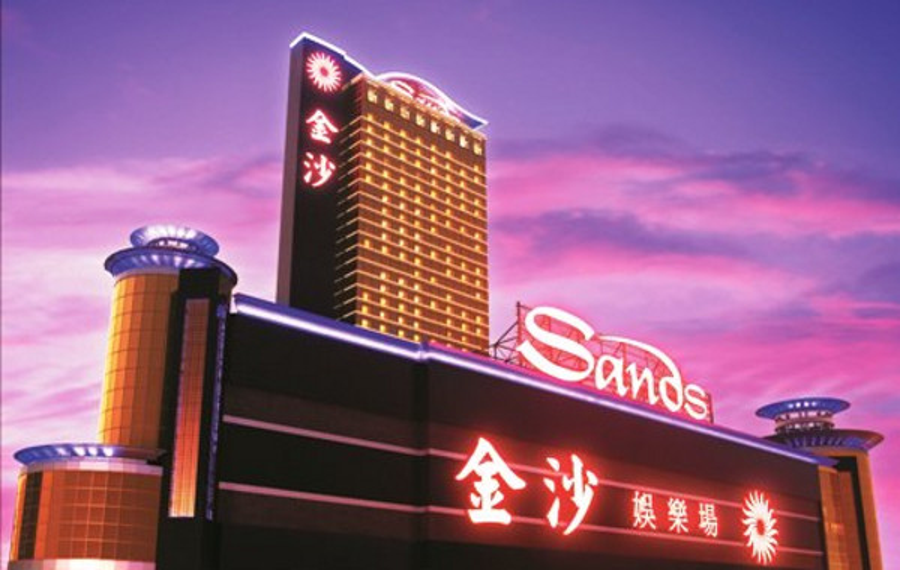 澳门金沙酒店(Sands Macao Hotel)