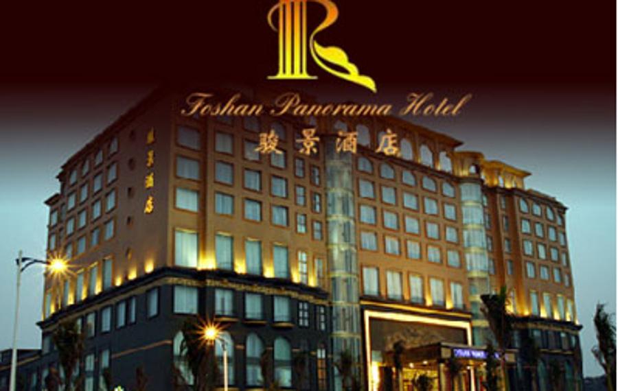 澳门骏景酒店(Hotel Taipa Square)