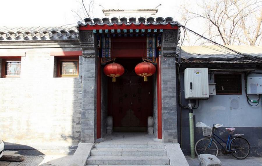 北京吉庆堂四合院宾馆