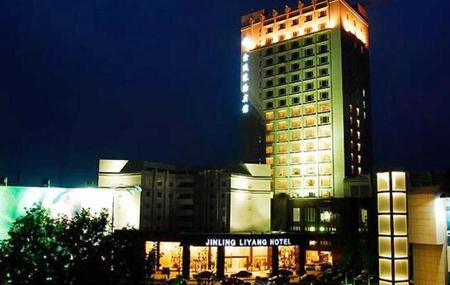 金陵溧阳宾馆