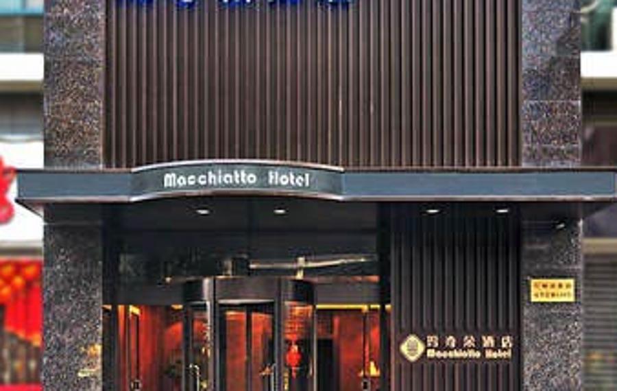 常州玛奇朵酒店
