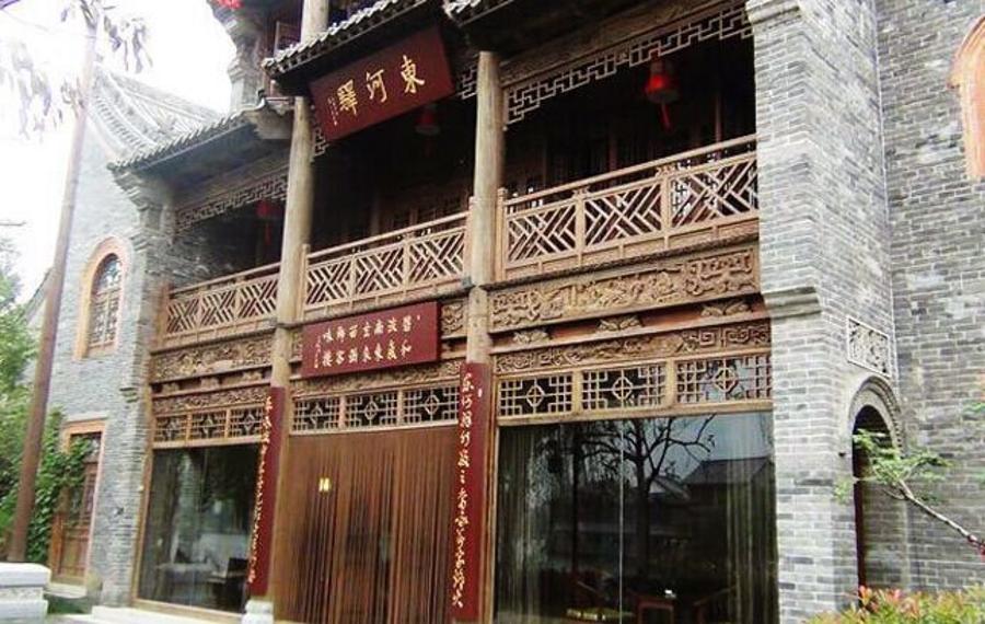 枣庄东河驿酒店