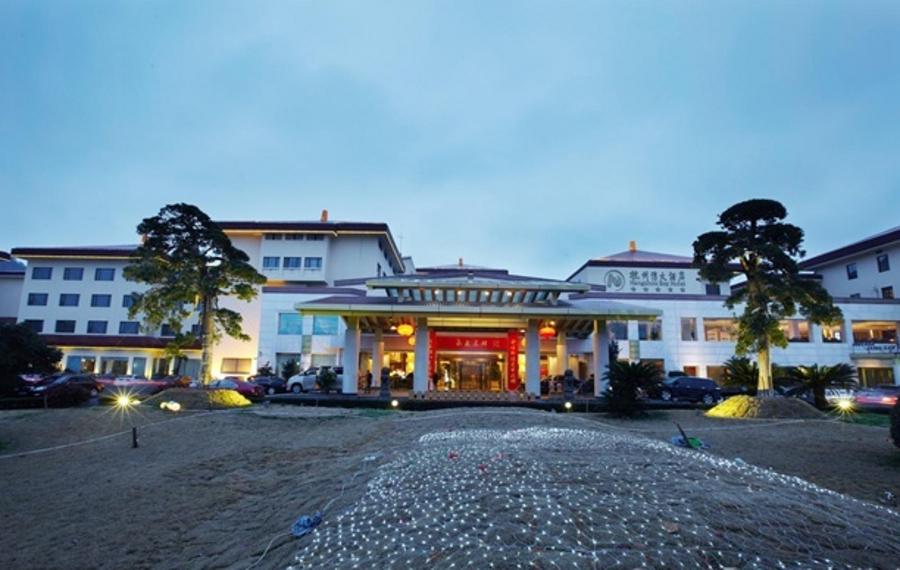 慈溪杭州湾大酒店