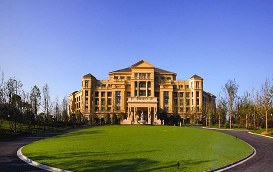 新昌绿城·雷迪森大酒店