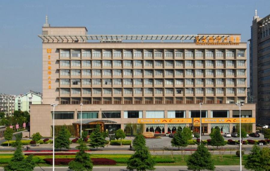 溧阳皇廷国际大酒店