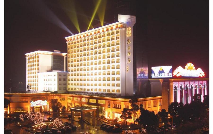 太仓金陵花园酒店
