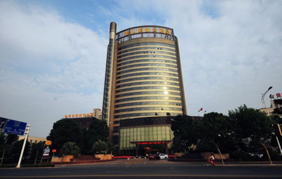 太仓锦江国际大酒店
