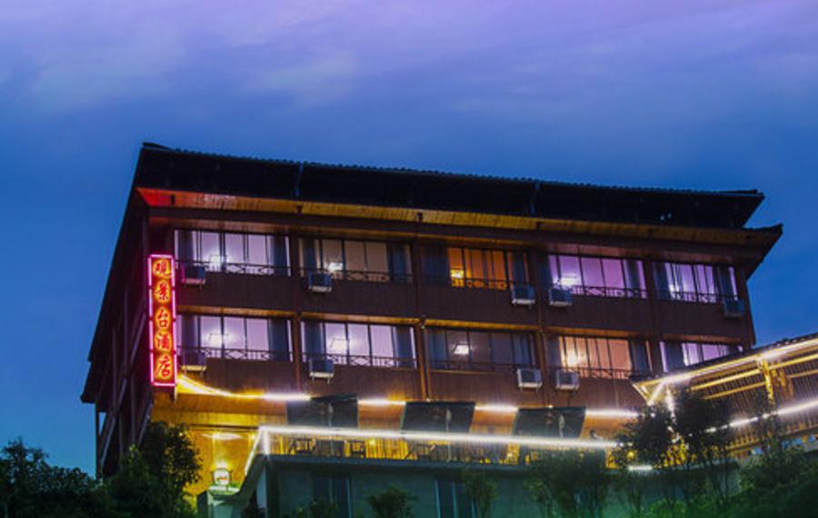 龙胜龙脊观景台酒店