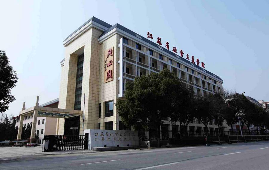 南京同心园宾馆