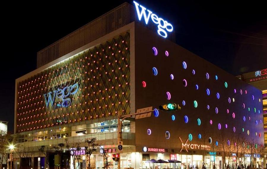 台北大直薇阁精品旅馆(Wego Funtel)