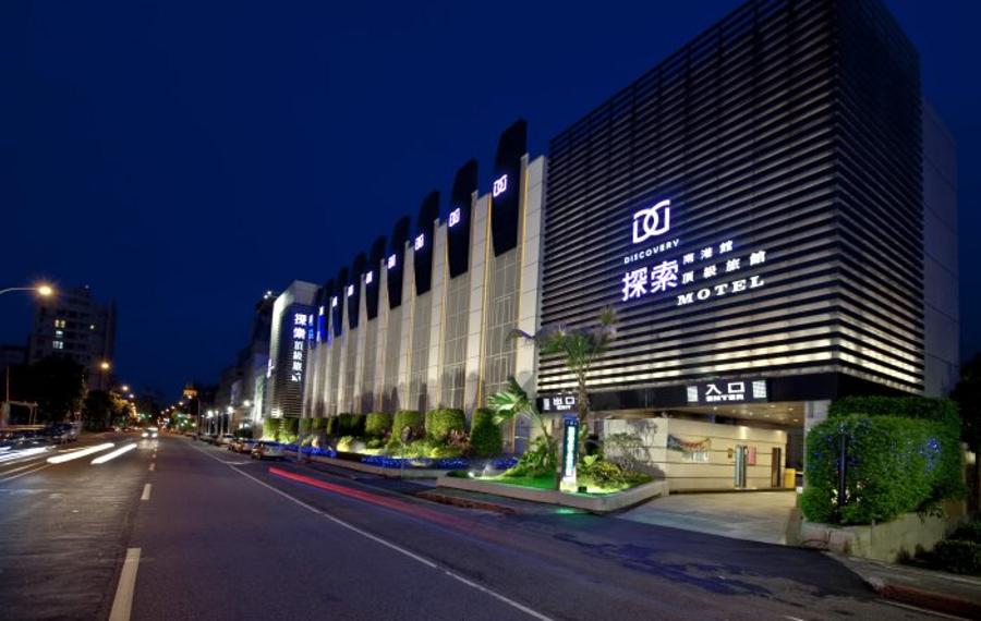 探索汽车旅馆-台北南港馆(Discovery Motel(Nangang Branch))