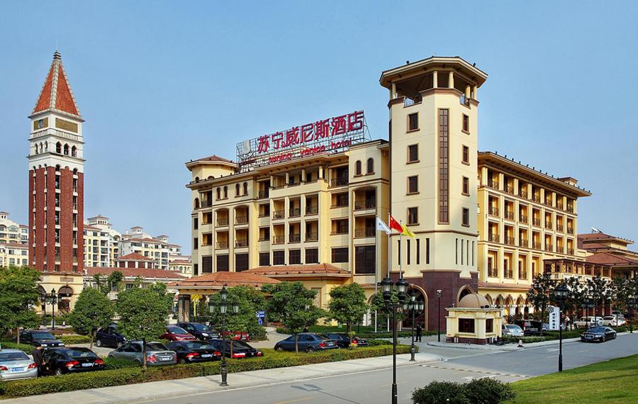 南京苏宁威尼斯酒店