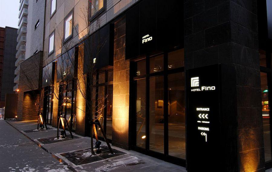 Best Western Hotel Fino Sapporo (札幌菲诺最佳西方酒店)