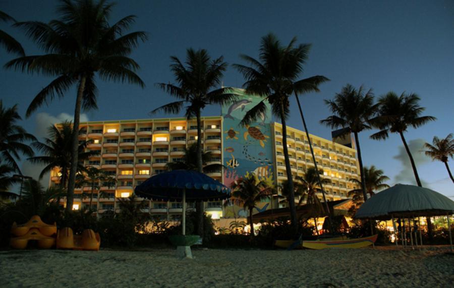 World Resort Saipan (塞班世界酒店)