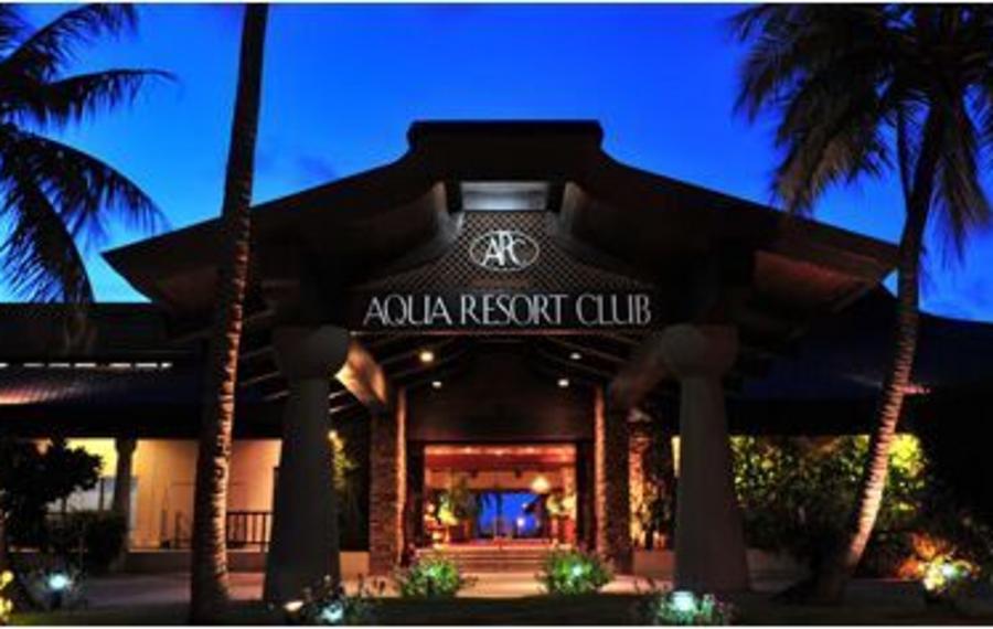 Aqua Resort Club Saipan (塞班清泉度假村俱乐部)