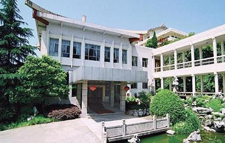 富阳福缘山居(中国兵器装备集团杭州疗养院)